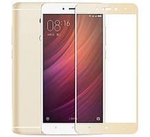 Защитное стекло Silk Screen для Xiaomi Redmi Note 4 тех.пакет (Gold)
