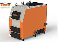 Котел твердотопливный KOTLANT КВ-150 кВт