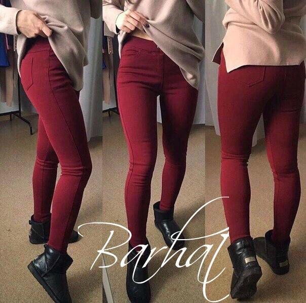 Женские модные джеггинсы  БХ236