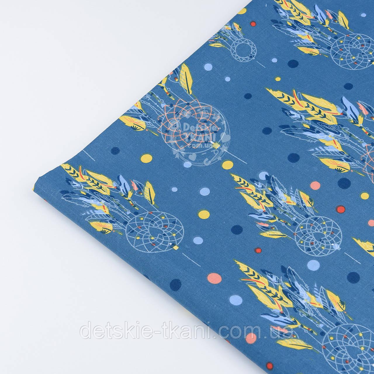 """Лоскут ткани """"Ловцы снов"""" жёлтые на светло-синем, №1207а, размер 31*80 см"""
