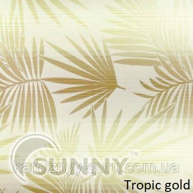 Рулонные шторы для окон в закрытой системе Sunny с плоскими направляющими - ПЛАСТИК, ткань Tropic