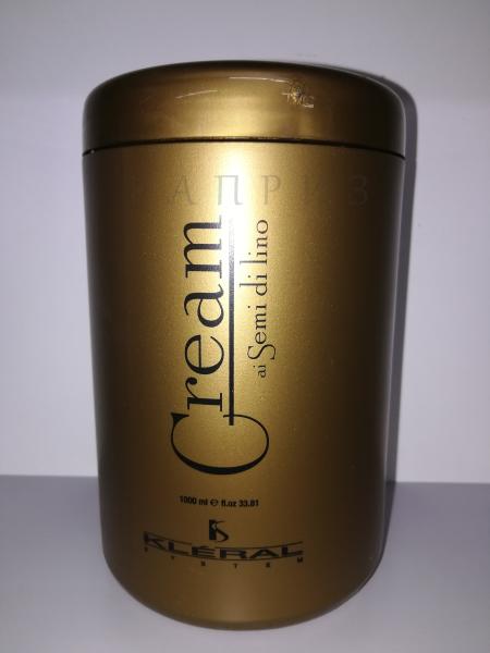 Маска для волос с экстрактом льна Kleral System SEMI DI LINO LINE MASK 1000мл