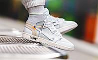 Мужские кроссовки в стиле Nike Air Jordan 1 off-white (Реплика ААА+), фото 1