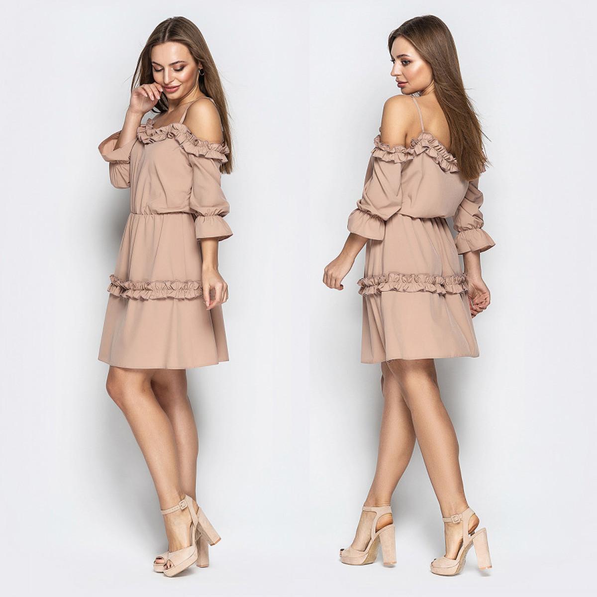 08a77ed56be Бежевое молодежное платье-сарафан весна-лето 2019