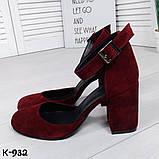 Эффектные бордовые замшевые женские туфли на каблуке, фото 4