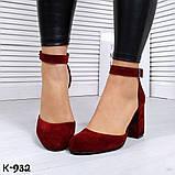 Эффектные бордовые замшевые женские туфли на каблуке, фото 5