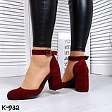 Эффектные бордовые замшевые женские туфли на каблуке, фото 6
