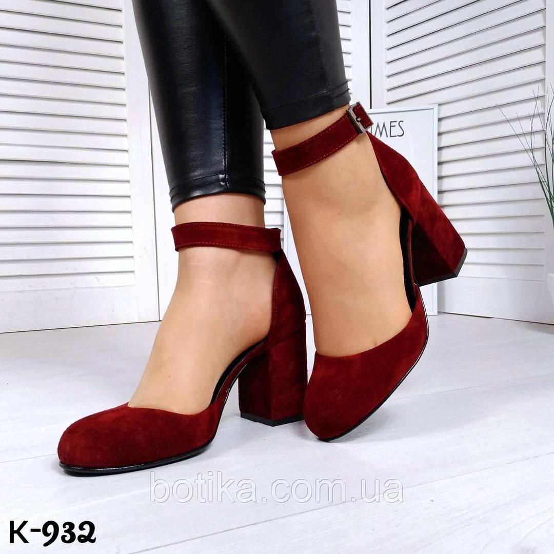Эффектные бордовые замшевые женские туфли на каблуке