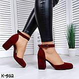 Эффектные бордовые замшевые женские туфли на каблуке, фото 2