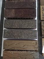 Клинкерный облицовочный кирпич (Рустика Гранит 53)