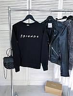 Топовый женский свитшот Friends