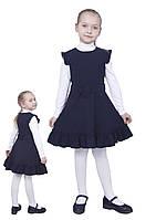 Сарафан школьный для девочки М-1050  рост 116 122 128 и 134 синий, фото 1
