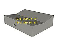 Прикромочный лоток водоотвода Б-1-20-75