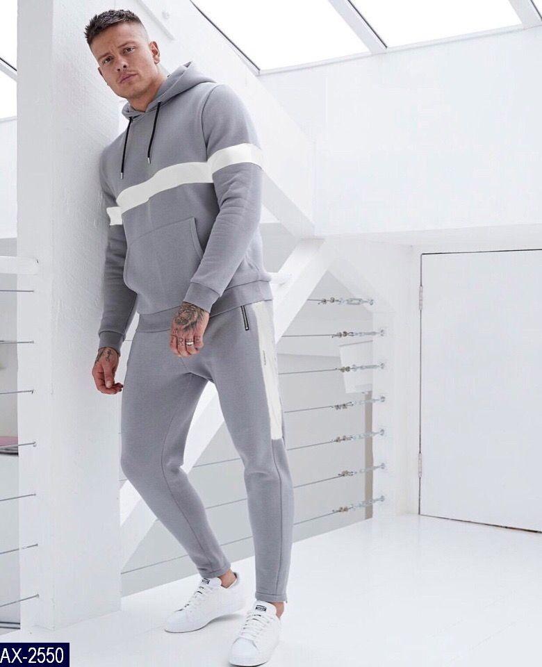 Мужской стильный весенне-осенний спортивный костюм,штаны на манжете,кофта с капюшоном (дайвинг)цвет-серо-белый