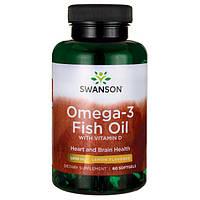 Omega-3 Рыбий жир Swanson  Лимон + витамин D -1000 мг -60  капсул