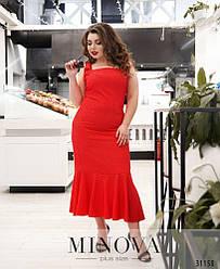 Платье женское летнее в мелкий горох вискоза Большого размера Красный