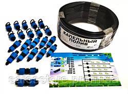 Капельный полив VERESK Drip Irrigation Комплект №1
