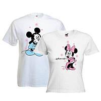 Парные футболки Ф2б-97-1