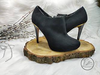 Туфли / ботинки Miss Kg (36.5 размер) бу