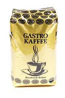 Alvorada Gastro кофе зерновой, 1 кг