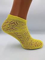 Носки женские Лана Ажур, фото 1