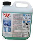 Засіб для прання мікроволокон Hey-Sport MICRO WASH 2,5, фото 3