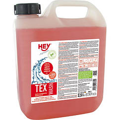 Средство для стирки мембран Hey-Sport TEX WASH 2,5 л.
