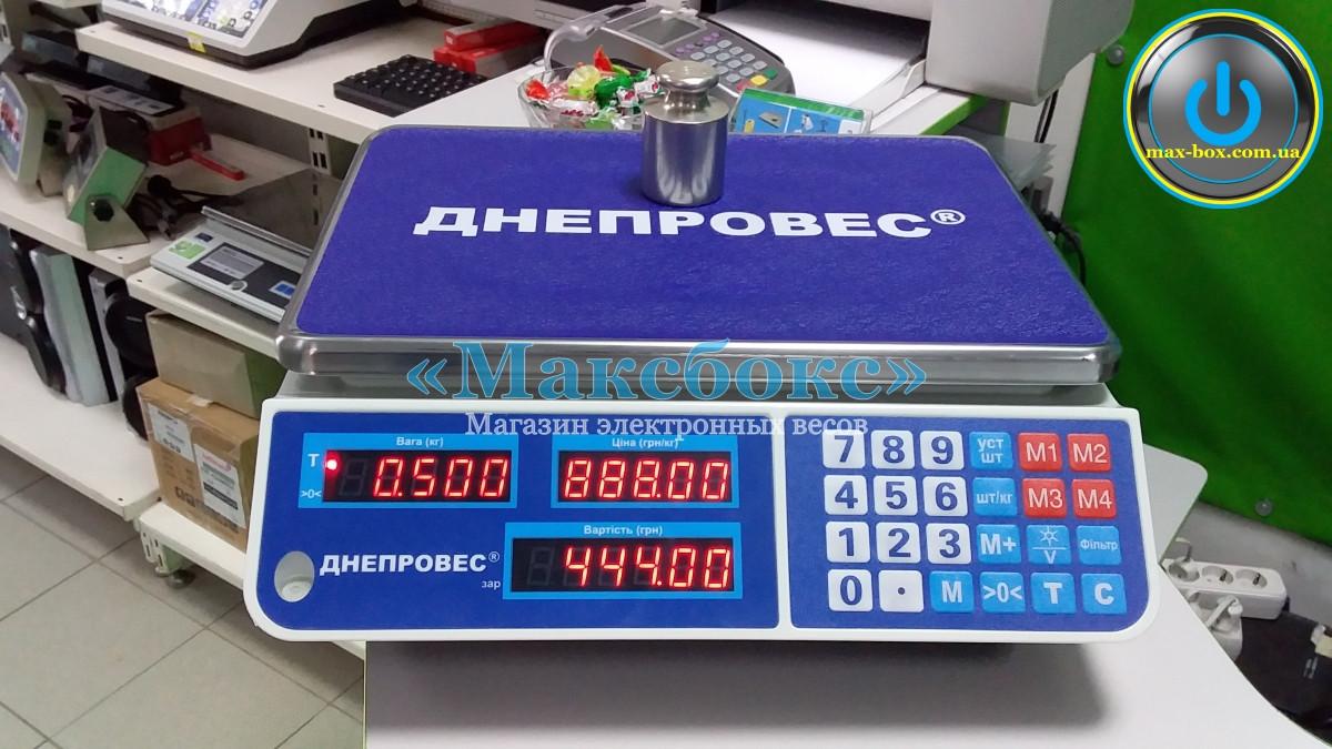 Торговые весы настольные Днепровес до 15/2 ВТД-ЕЛ1