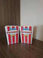 Коробка для попкорна V 24