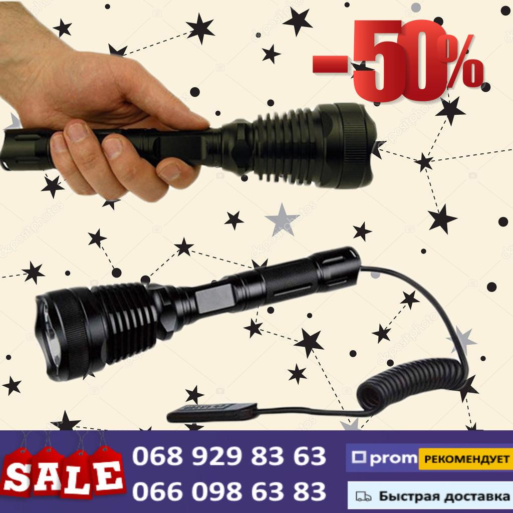 Подствольный тактический фонарь Police Bailong BL-Q2800-T6 158000W противоударный