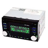 Автомагнитола 2din Pioneer 9902 - RGB Подсветка + Пульт (4x45W), фото 1