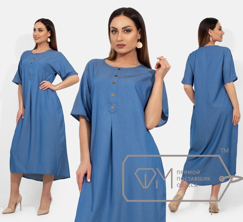 Джинсовое платье миди, голубой