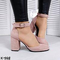 Эффектные пудровые замшевые женские туфли на каблуке