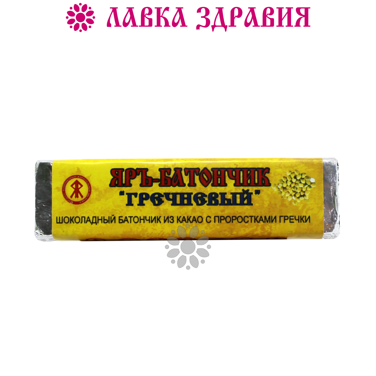 """Яръ-батончик из какао """"Гречневый"""", 60 г"""