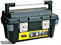 "Ящик для инструмента с металлическими замками 25,5"" Master Tool 79-2100"