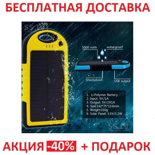 Power Bank Solar 41000 mAh солнечный заряд Аккумулятор