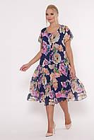 Красивое женское платье Катаисс синее Пион (54-58)