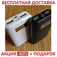 Power Bank 20000 Remax Proda картон Зарядное устройство Аккумулятор MI, фото 1
