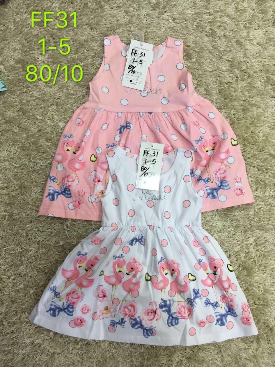 Платье летнее для девочек оптом, S&D, размеры 1-5 лет, арт. FF-31