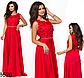 Выпускное нежное платье с цветами (сирень) 828523, фото 5