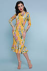 Желтое платье с цветочным принтом гиацинтами  Жовта сукня з квітковим принтом гіацинтами, фото 3