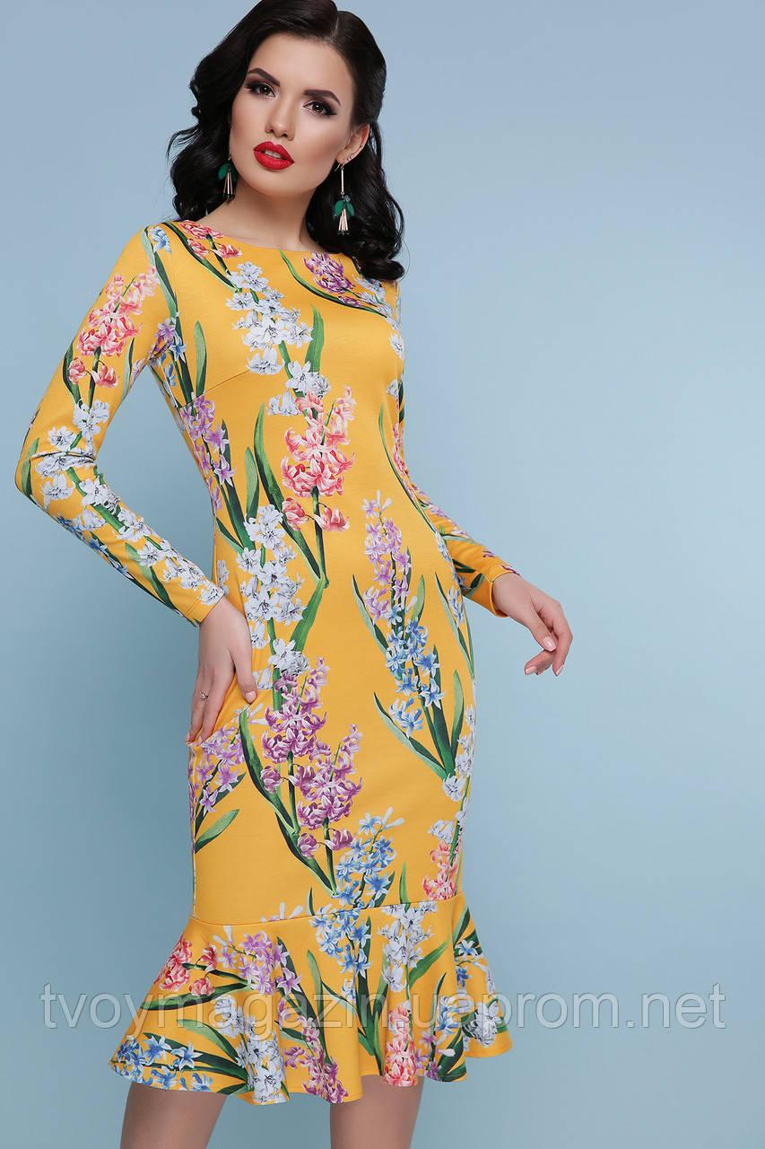 Желтое платье с цветочным принтом гиацинтами  Жовта сукня з квітковим принтом гіацинтами