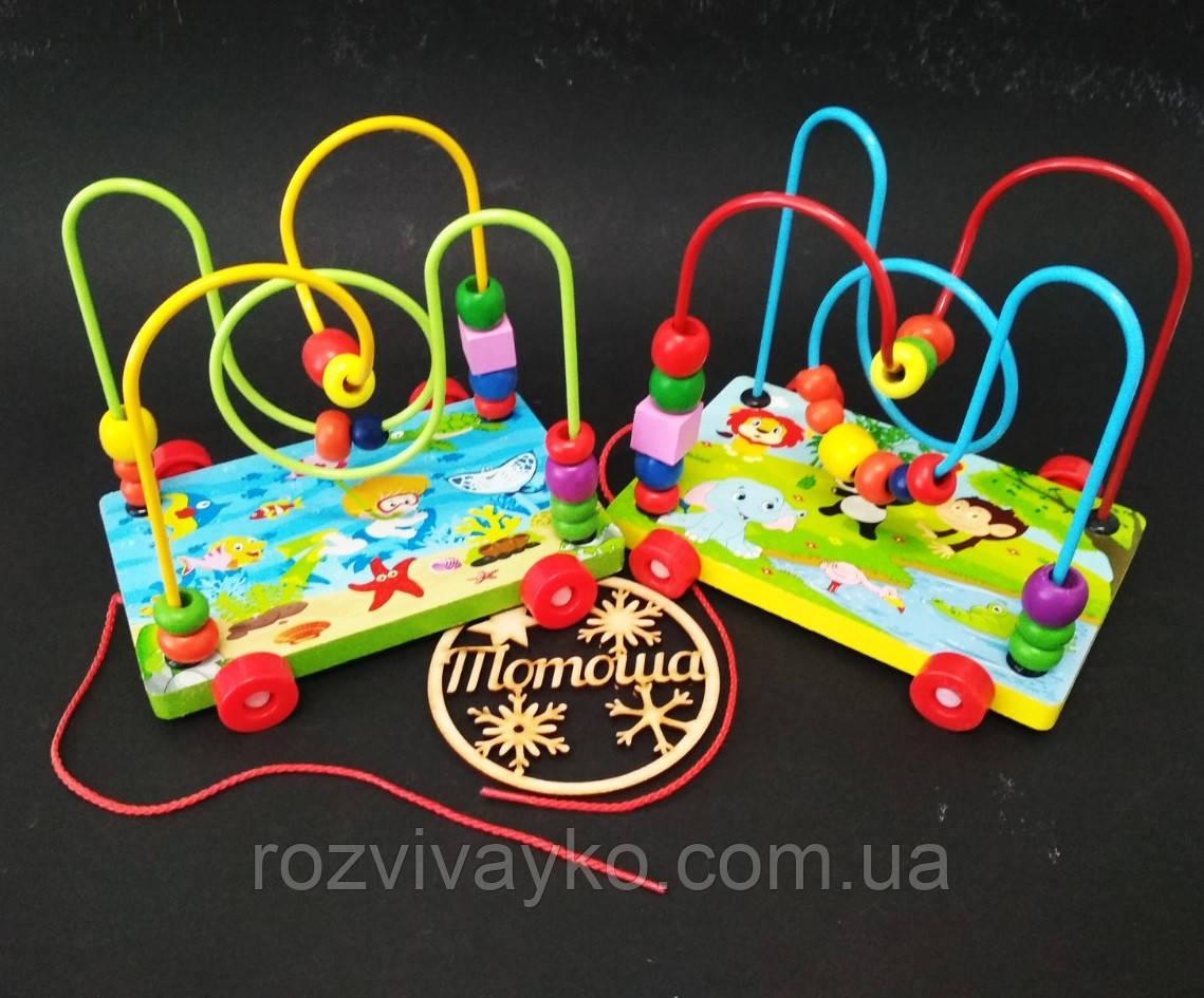 Деревянная игрушка Каталка - пальчиковый лабиринт