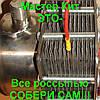Электролизер 13 пластинчатый с Бачком МИНИ мастер КИТ