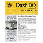 Нейтральное моющее средство для удаления органических загрязнений 10 л ТЕХ АКТИВ 318 ДажБО Prof, фото 2