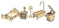 Конструктор из дерева Мебель ванная и спальняKalinin арт 024