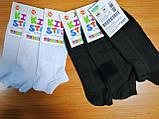 Детские носки сетка,дв.резинка р.14 арт. 856, фото 2