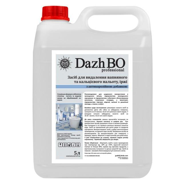 Средство для ежедневной уборки и удаления мочевого, кальциевого налета и ржавчины ДажБО Professional 5л