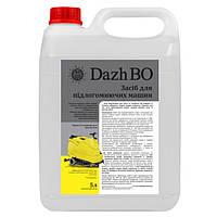 Моющее средство для поломоечных машин Универсальное 5л. DazhBO