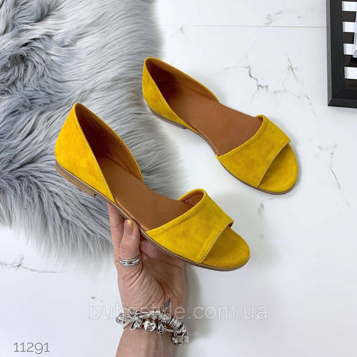 Женские желтые балетки открытый носок натуральная замш